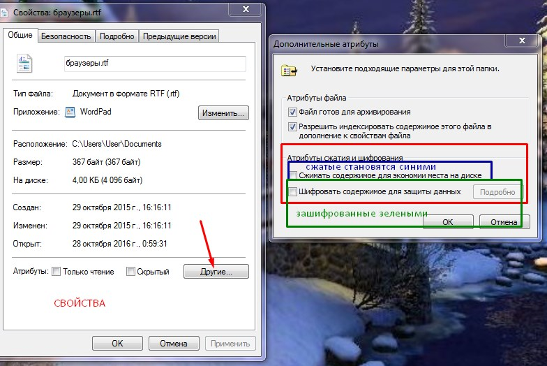 При попытке снять галочку с скрывать защищенные системные файлы (рекомендуется)