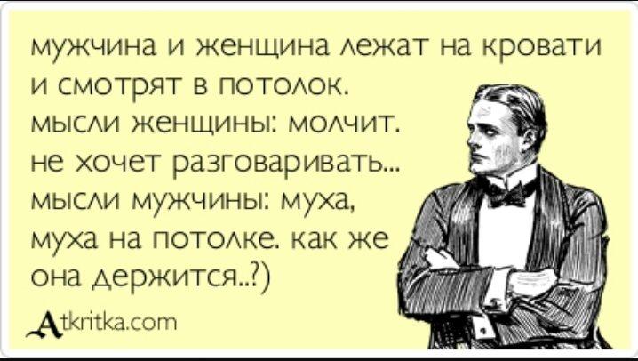 filmi-pochtoy-porno-ukraina