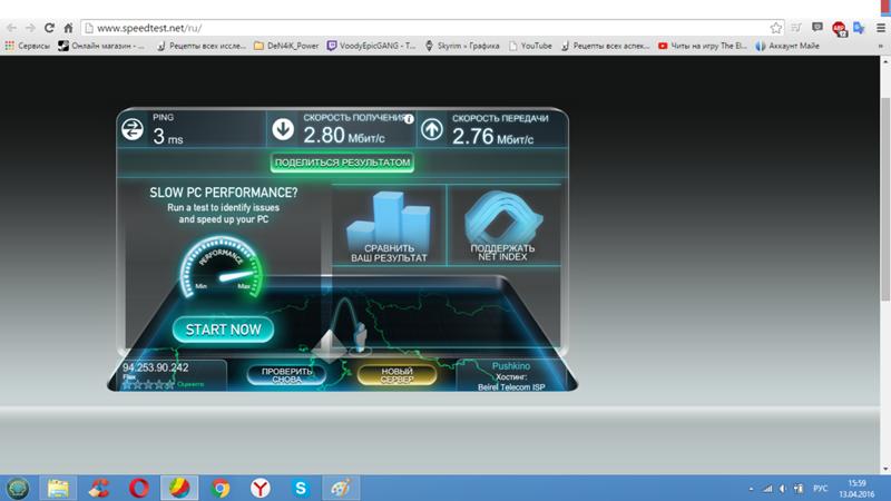 Своими руками увеличить скорость интернета 59