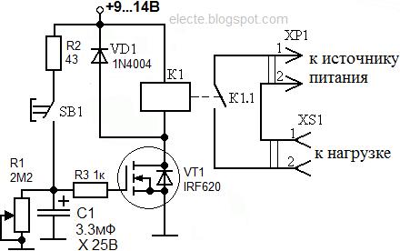 Схемы электронных задержек включения