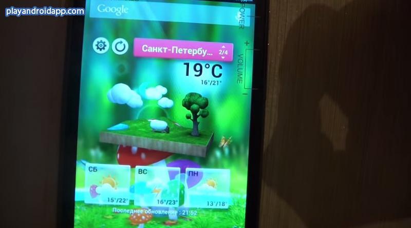 Скачать игру на андроид филворды