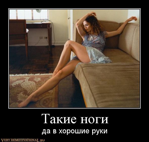 devushka-s-gryaznimi-nogami