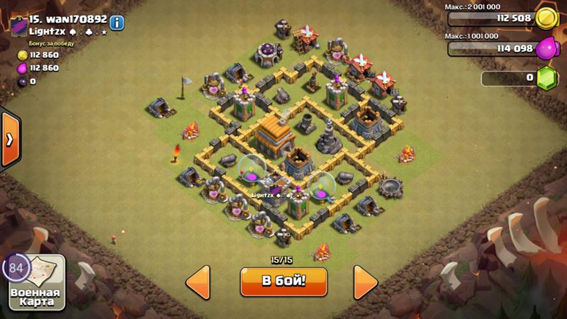 Как создать новую деревню в clash of clans на андроид