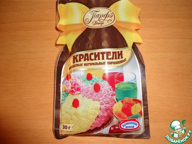 Какой пищевой краситель использовать для крема
