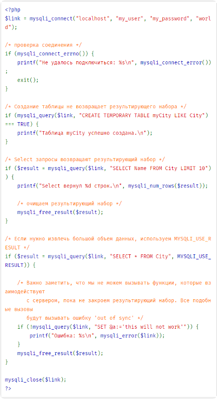 When we write a program, will force printf to use exactly 10 columns to display the value of name