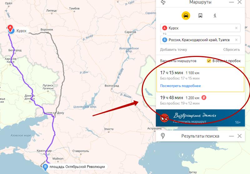 Москва курск сколько ехать на поезде