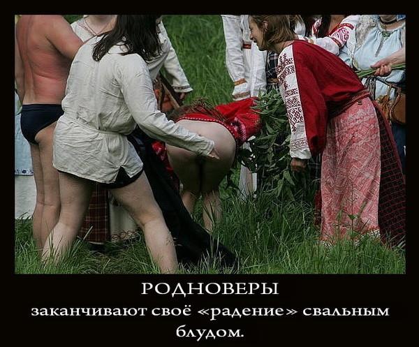 golaya-derevenskaya-masha