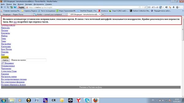 Сайт не открывался как сделать