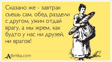 porno-prezik-u-devushki