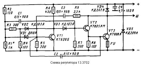 Принципиальная схема регулятора напряжения 121.3702