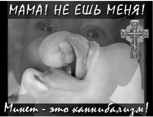 yavlyaetsya-li-masturbatsiya-grehom