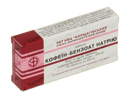 Amphetamine caffeine mg
