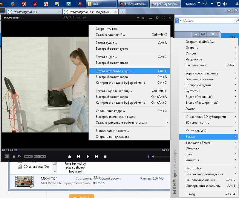 Как из отдельных кадров сделать видео