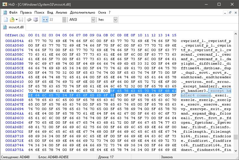 Except Handler4 Common (7 Downloads) - filefortunecom