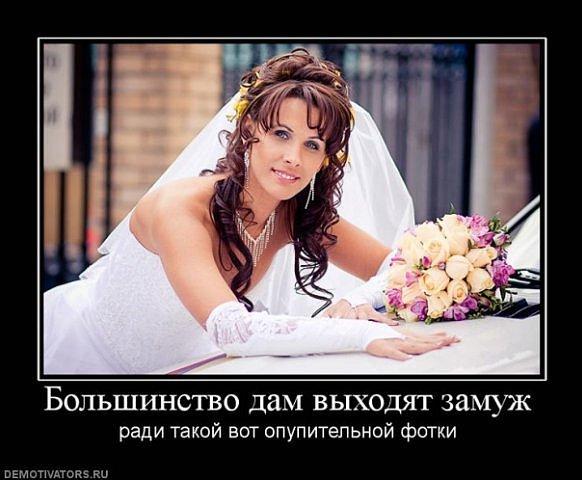 душевные узнал что девушка выходит замуж за другого человека тойота потом