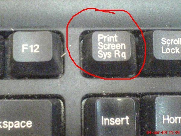 Где находится кнопка блокировки