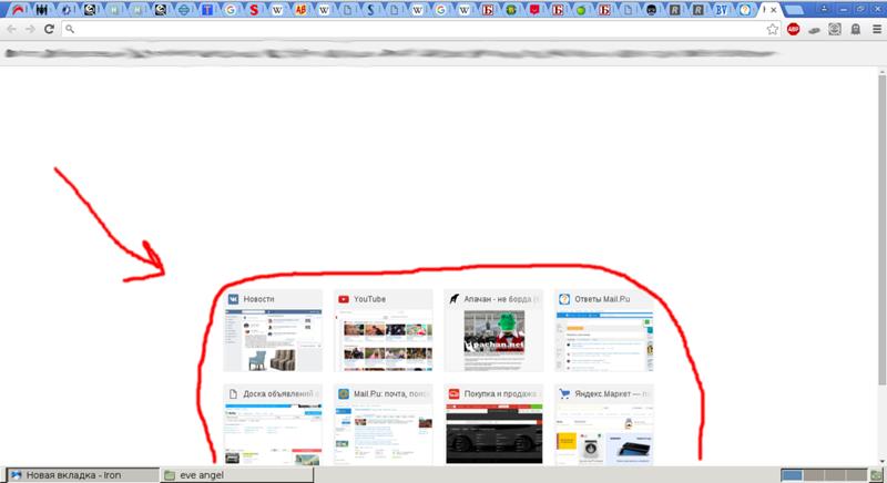 Как сделать чтобы в гугл хроме вкладки не закрывались