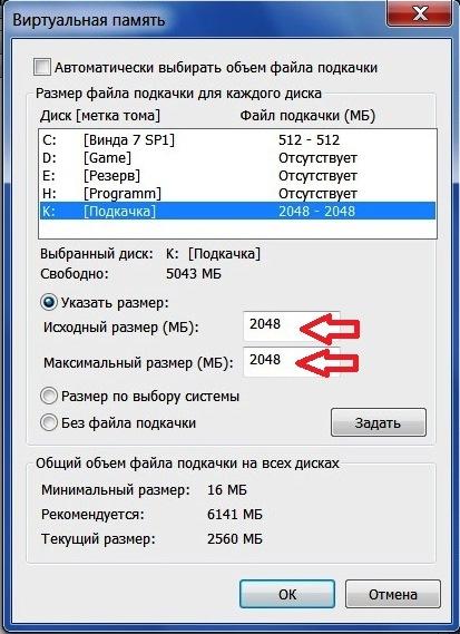 Memory allocation for bytes failed варфейс