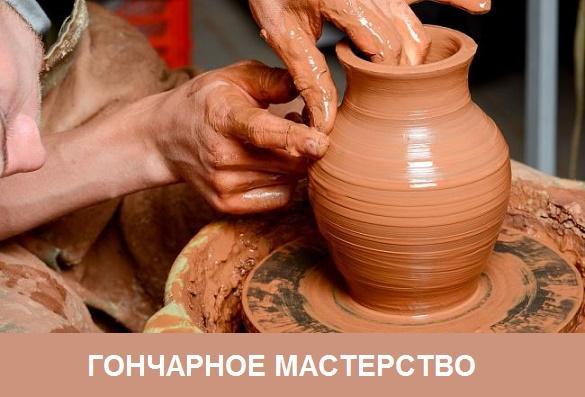 Ответы@Mail.Ru: Как разобрать по составу слово мастерство? Спасибо