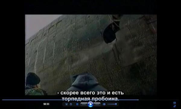 как была уничтожена подводная лодка курск