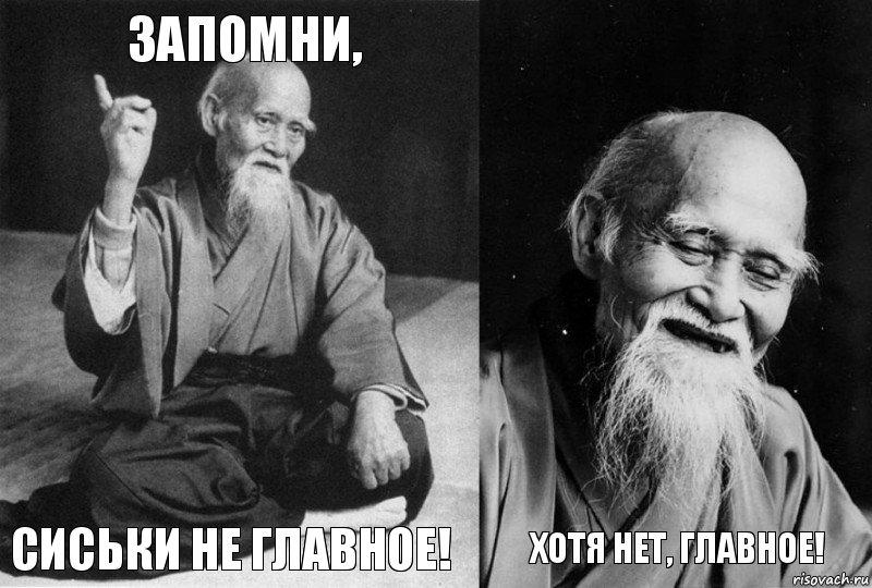 kachestvennie-foto-vlagalisha-i-chlenov