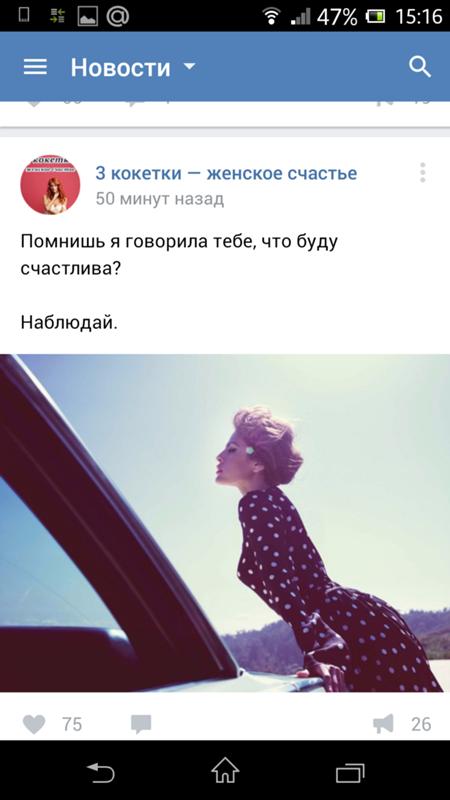 Ответы@Mail.Ru: Чем можно заменить при встрече банальный вопрос-Как дела?