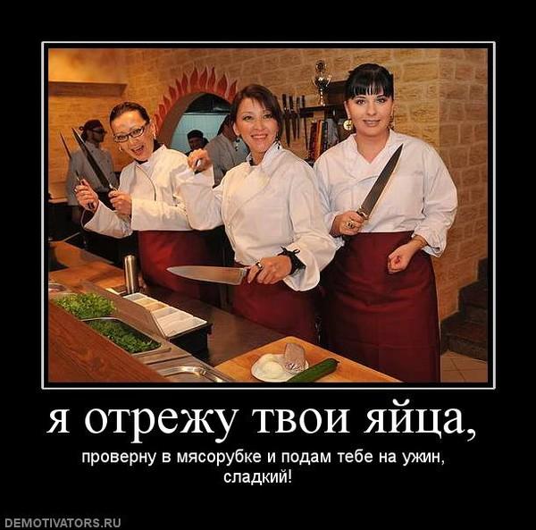 suyut-bolshoy-chlen-krichit-ot-boli