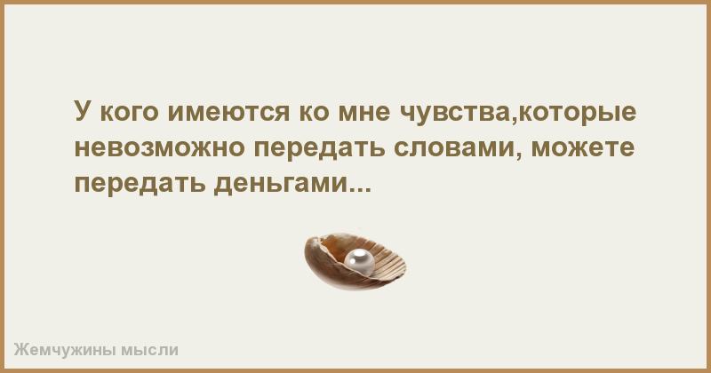 http://otvet.imgsmail.ru/download/13088908_ad7a4d700932de4b55f66ee60262c0df_800.png