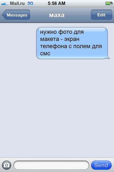 Как сделать скрин экрана на телефоне мтс