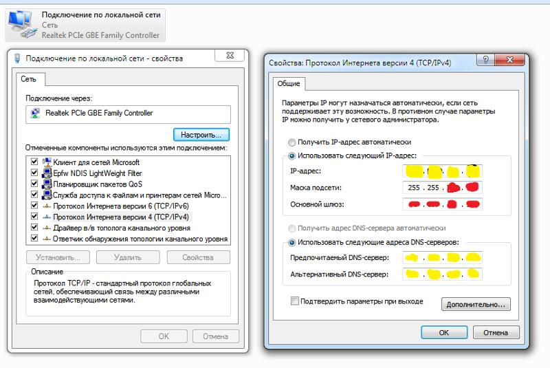 Настройка локальной сети в windows xp