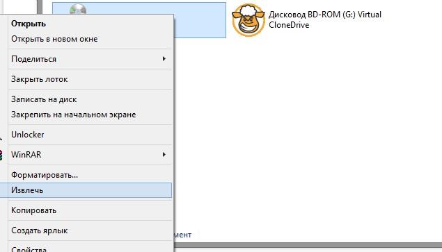 Как открыть дисковод на ноутбуке леново - 3e5b5