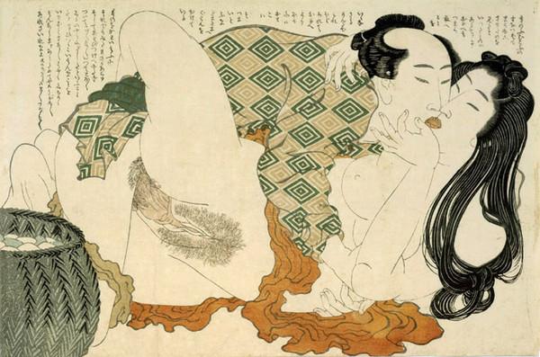 Japan pornography