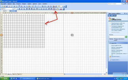 Ответы@Mail.Ru: как в Microsoft Word сделать разлинованный лист в клеточку как в обычных тетрадках?