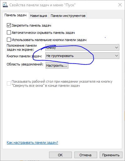 Как сделать чтобы на панели был значок языка 802