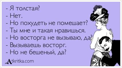Ответы@Mail.Ru: что вы делаете для себя полезного?