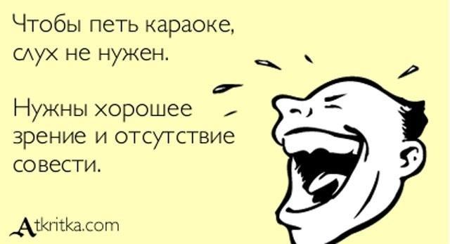 Поем Анекдоты
