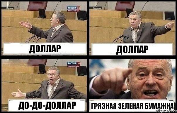 zhenskaya-eroticheskaya-borba-ris