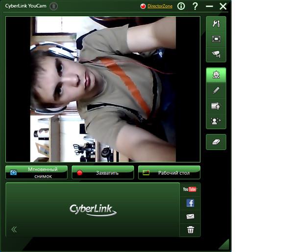 Amt webcam