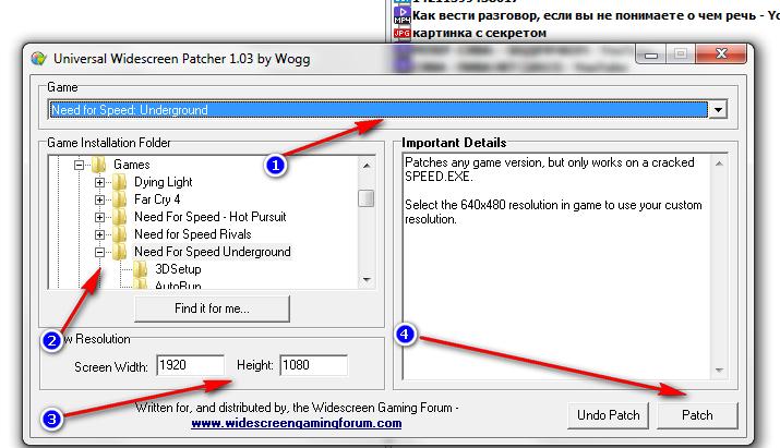 Как сделать чтобы игра развернулась на весь экран