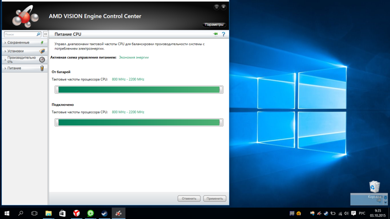 Amd Vision Engine Control Center Download Windows Xp Strongwindconp9