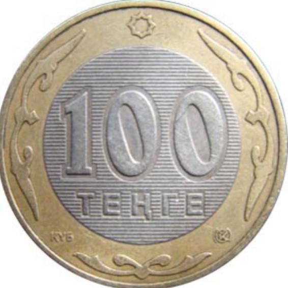 Куплю металлические евро, английские фунты