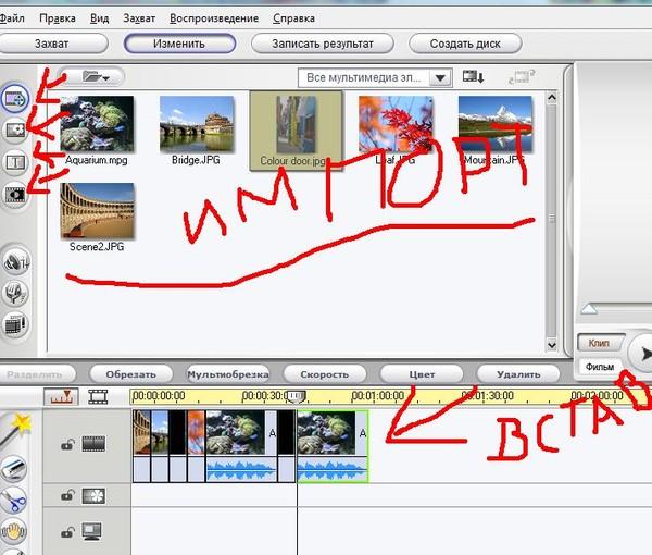 Как создать клип movie maker - Shooterstore.ru