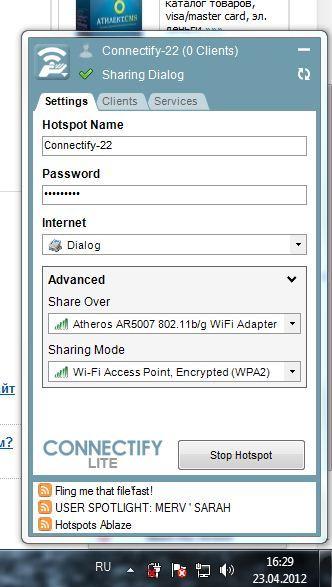 Как создать на ноутбуке wi fi точку