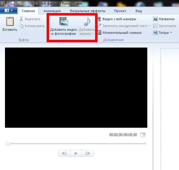 Как сделать снимок на вебку