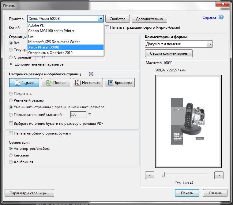Как сделать черно белый pdf