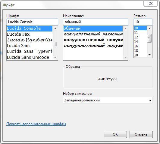 Стандартные шрифты используемые для дизайна сайта. Набор 87