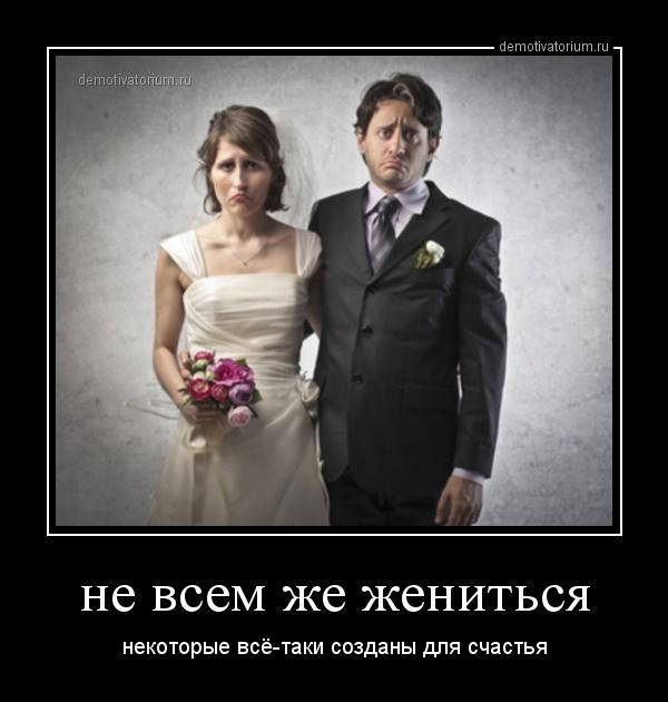 Жениться На Девушке Не Девственницы