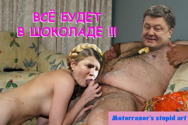 Фото голой марии порошенко