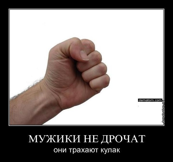 zhenshina-drochit-rukami