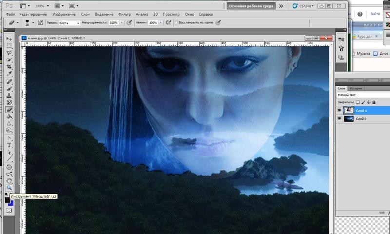 Как сделать рисунок фоном в фотошопе